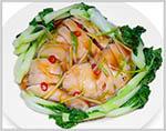 Emperor Chicken 🌶