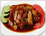 Sandone Chicken 🌶