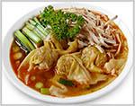 Satay Chicken Wonton 🌶