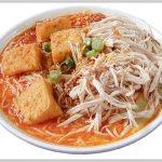 Chicken/ Tofu & Vegetables/ Wontons